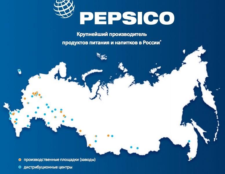 """Все, пейте """"Живчик"""" – Пепси тоже сделала Крым «российским»"""