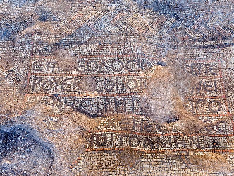 В центре Израиля найдена византийская церковь