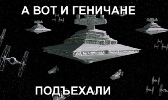 «Мэр всемогущий» и «газопровод «Сила Геническа». Реакция на «обращение к Путину за газом»