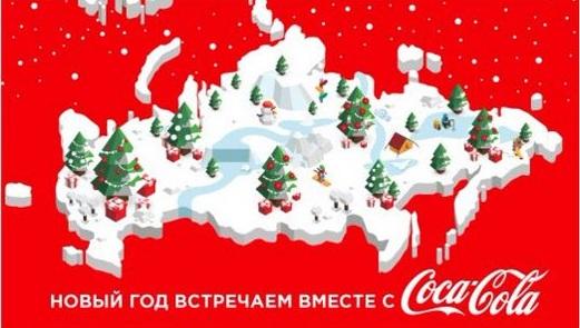 Украинцев призывают бойкотировать Coca-Cola – за карту РФ с Крымом