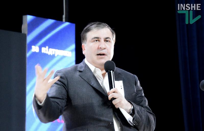 """Саакашвили о Николаеве: """"В городе, который был обречен на вымирание, сказали: мы живы и мы еще всех удивим"""""""