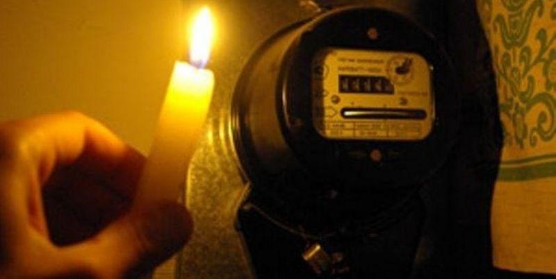 В Украине планируют повысить цену на электроэнергию с 1 апреля