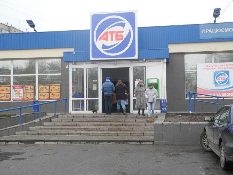 """В Сумах на 17 тыс. гривен оштрафовали мужчину, который без маски зашел в """"АТБ"""""""