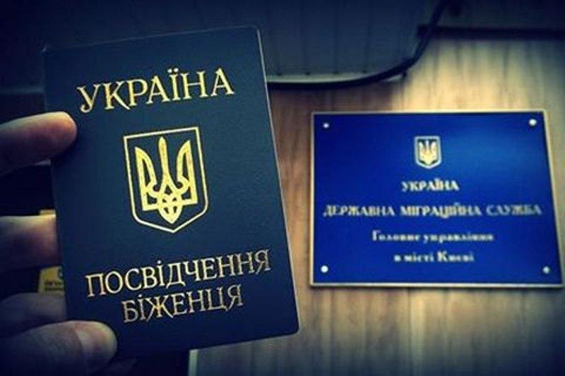 В 2015 году Украина предоставила политическое убежище четверым гражданам РФ