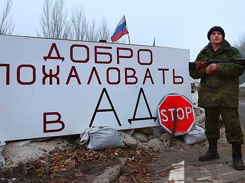 В МИД РФ хотят провести выборы на Донбассе до обеспечения безопасности в регионе