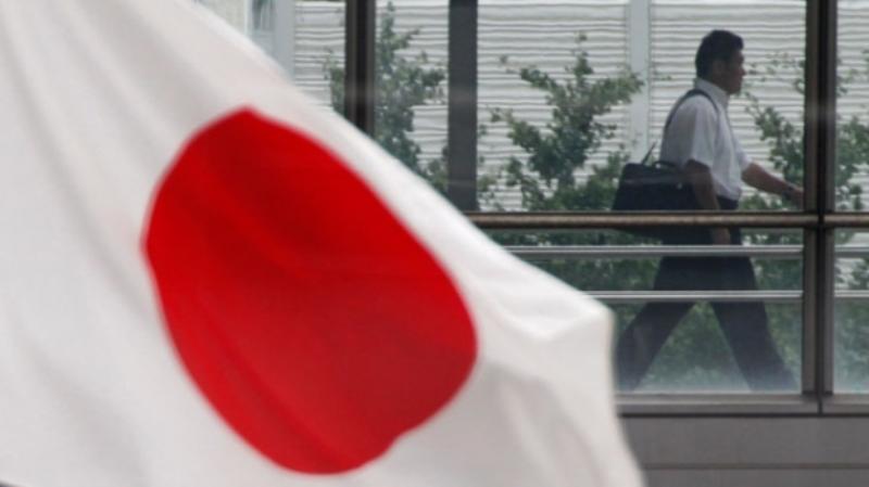 Банк Японии ввел отрицательную процентную ставку