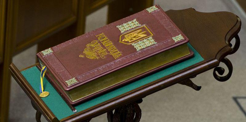 Президентская команда готовит изменения в Конституцию: в Раде рассказали какие