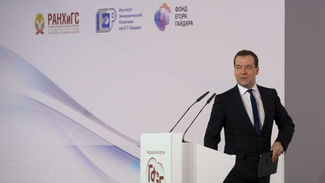 """В РФ состоялся экономический форум. Общий лейтмотив: """"Мы проиграли"""""""