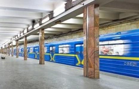 В последний день обмена жетонов для проезда в метро Киева мужчина принес 2300 штук