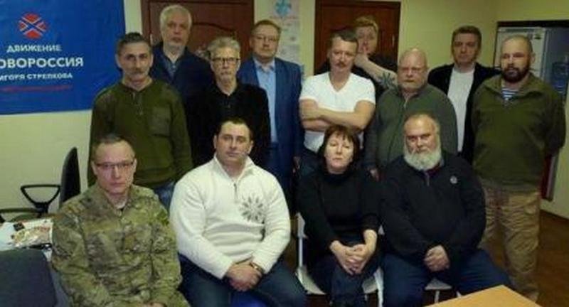 Ба, знакомые все лица: Стрелков создал в Москве комитет по присоединению Беларуси к России