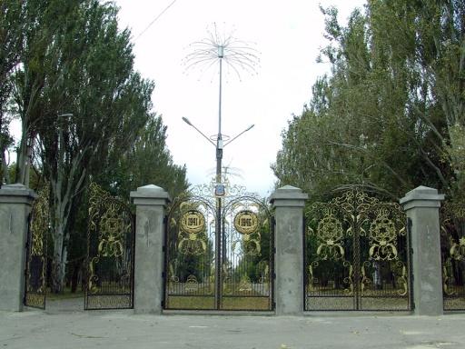 Клименко не против принятия спортгородка в Парке Победы на баланс ЧГУ, но ждёт поддержки от города и области