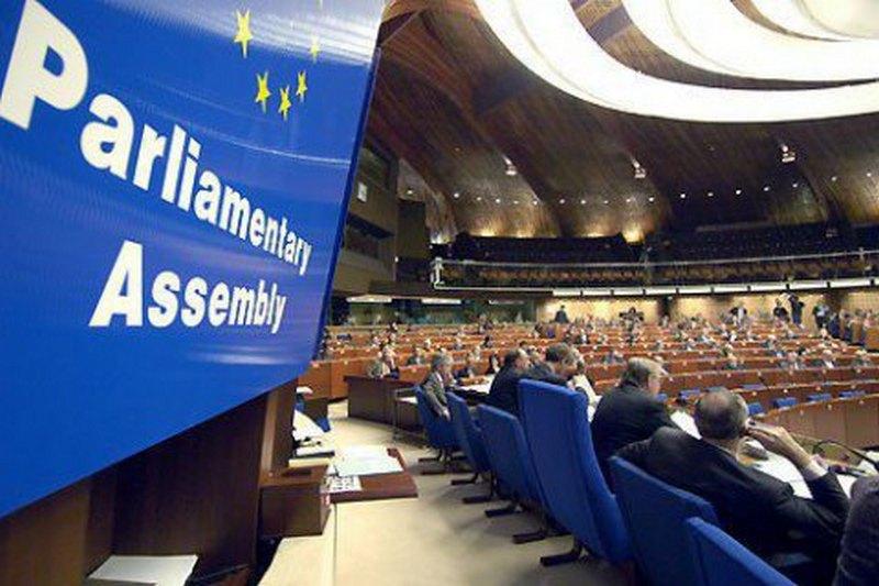Сформирована новая украинская делегация в ПАСЕ