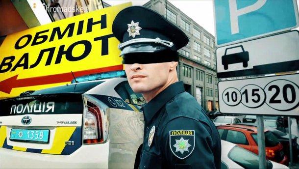 Новая-старая милиция-полиция: журналистское расследование