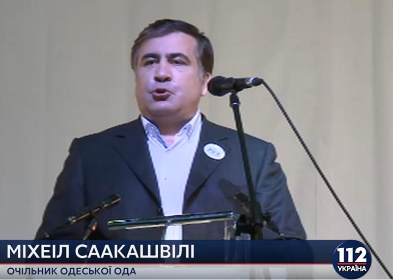 Саакашвили пообещал вместе с одесситами пикетировать прокуратуру и прокомментировал письмо Москаля