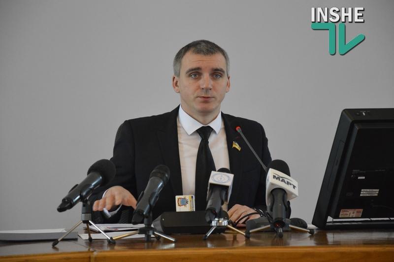 Николаевские депутаты обратились к Раде и Президенту, чтобы получить из госбюджета деньги на компенсацию льгот