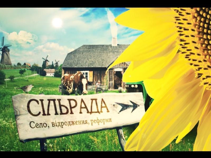 В Николаевской области чиновники сельсовета незаконно потратили более 1,7 млн.грн. бюджетных средств