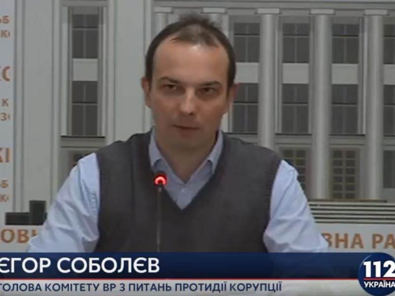Соболев назвал бредом информацию о разговоре Садового и Тимошенко о выходе из коалиции