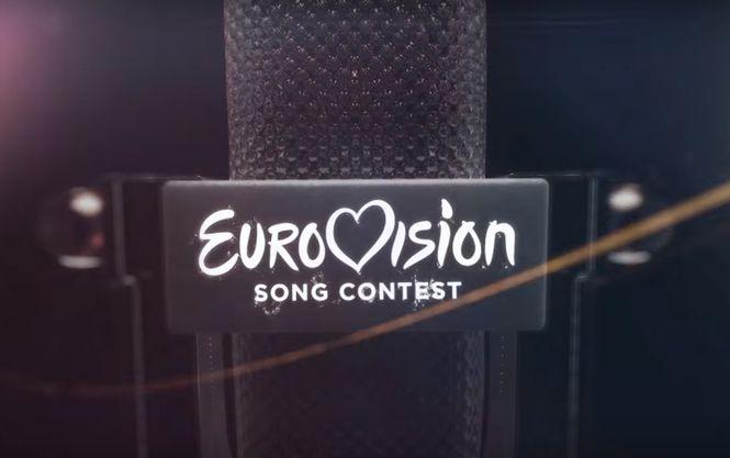 Евровидение изменило правила голосования