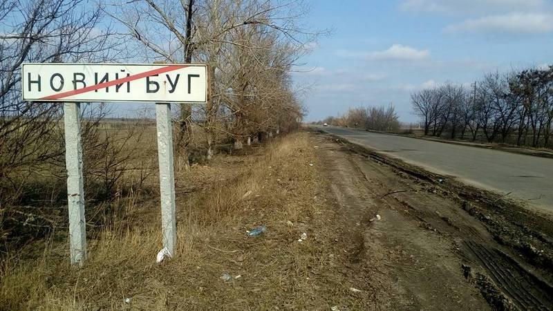 Для профилирования участка трассы Н-11 «Николаев-Днепропетровск» ищут необходимую технику