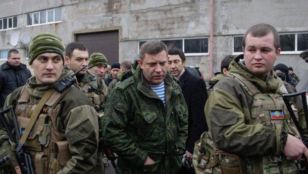 Охранники Захарченко устроили кровавую резню в донецком ресторане