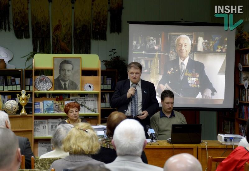 «В книгах его жизнь продолжается…»: в Николаеве презентовали последнюю книгу Бориса Арова