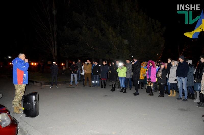 «Не хочется митингов с громкими речами»: николаевцы почтили память «Небесной сотни»