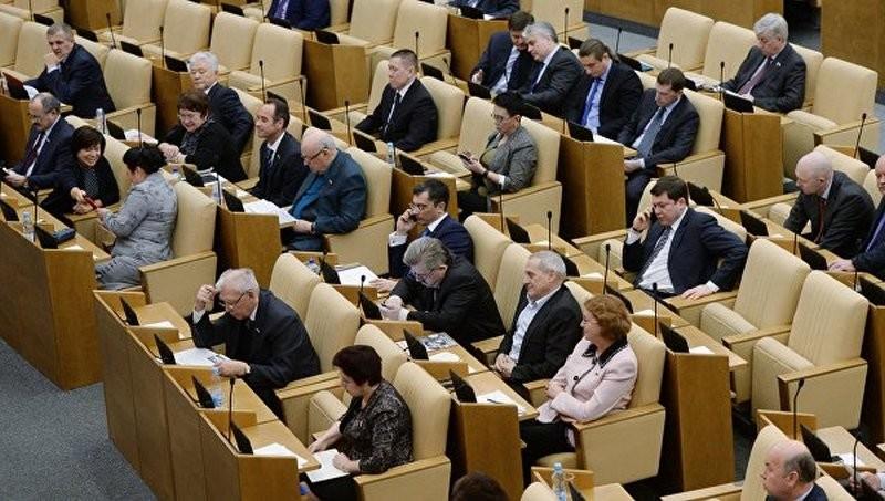 В Госдуме поддержали идею перехода на четырехдневную рабочую неделю: в будущем, когда позволят «возможности экономики»