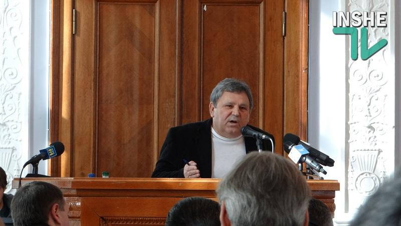 По согласованию сторон уволился начальник управления по использованию и развитию коммунальной собственности Николаевского горсовета Болотний