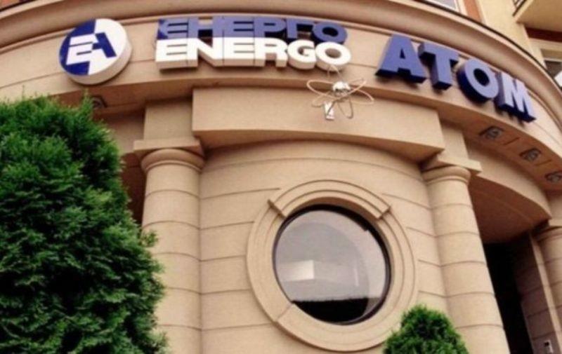 """""""Энергоатом"""" закончил прошлый год с прибылью 1,2 млрд.грн."""
