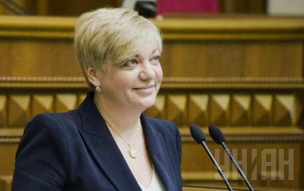 НБУ введет в обращение гривни с подписью Гонтаревой