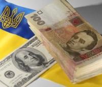 Внешний долг Украины вырос на $2 млрд