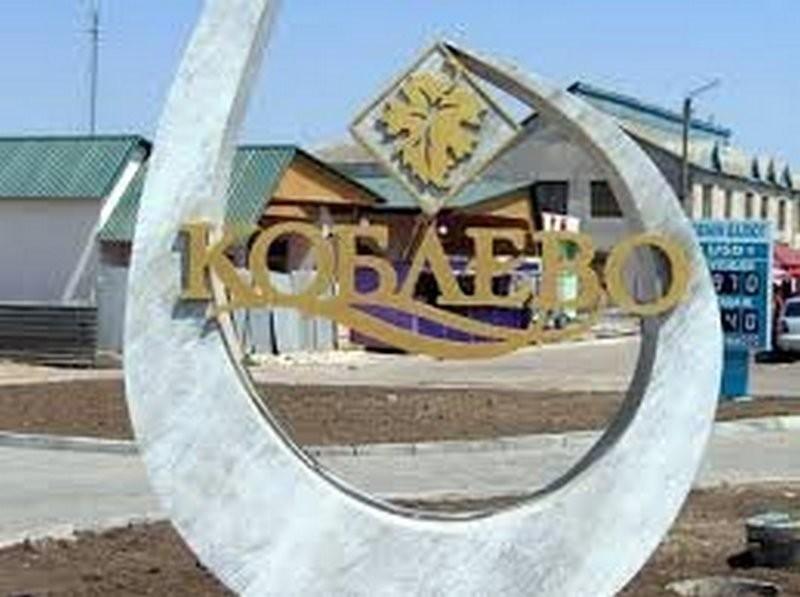 В Украине создадут 6 агро-рекреационных кластеров. В том числе, и в «Коблево» Николаевской области