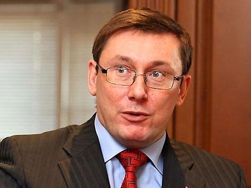 Зарплата Луценко превысила 170 тысяч гривен