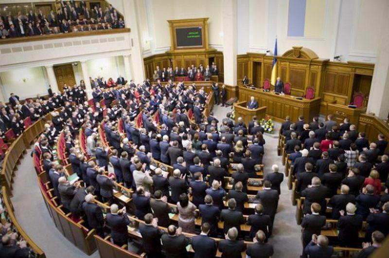 В Верховную Раду вошли пять новых народных депутатов