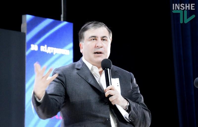 В сети появилось забавное видео прощания с Саакашвили под песню про олимпийского мишку