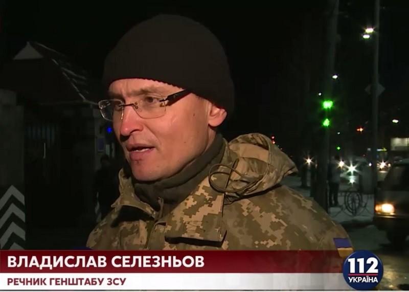 На полное разминирование территории Донбасса уйдет около 20 лет