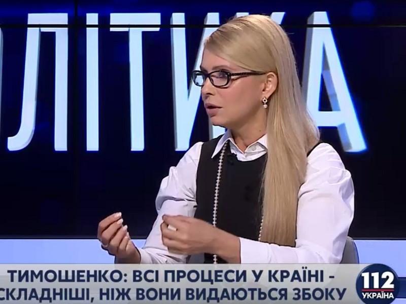 Тимошенко: Мы еще можем сформировать технократическое правительство
