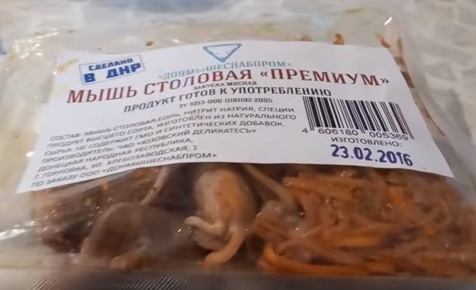 """Боевиков """"спецназа ДНР"""" кормят сухпайками, сделанными из мышей"""