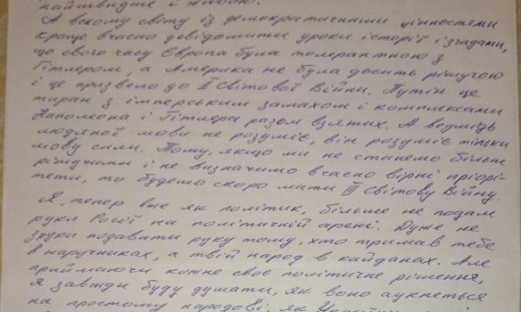 Последнее слово Надежды Савченко, которое ей не дали сказать в суде. Текст