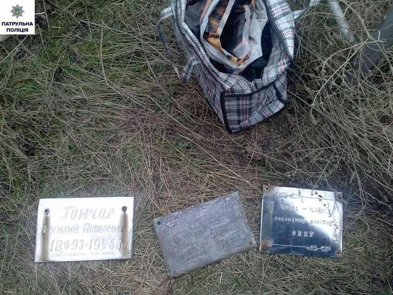 Патрульные задержали вора на николаевском кладбище