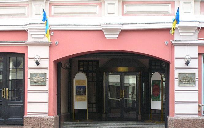 В Москве неизвестные сорвали флаг с культурного центра Украины и сожгли его