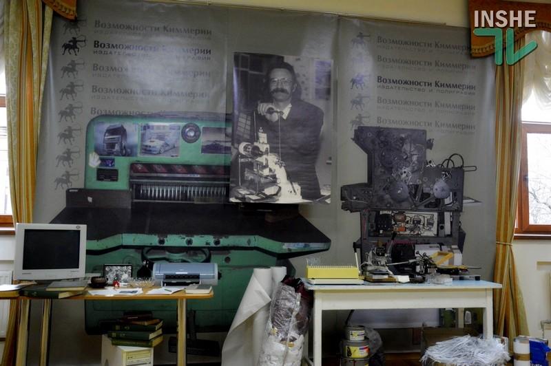 «Наше время состоит из нас»: в Николаеве открылась выставка, посвященная памяти Валерия Карнауха