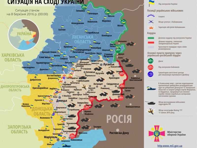 Силы АТО отбили нападение ДРГ, трое наших бойцов ранены