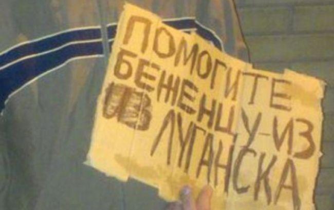Вступил в силу закон об отмене штрафов для жителей ОРДЛО за нарушение порядка въезда-выезда