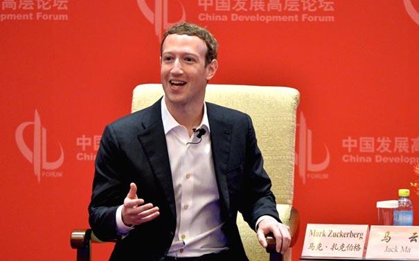 Цукерберг продал 29 млн. акций Facebook для разработки, которая поможет при тяжелых болезнях