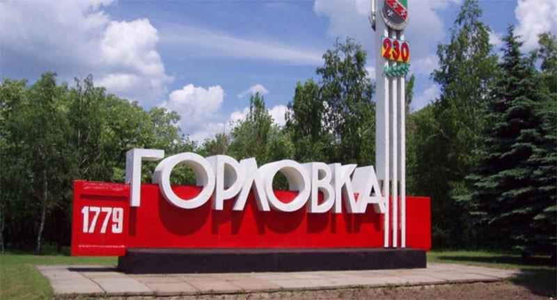Серия взрывов в Горловке уничтожила ПВО и 12 российских военнослужащих, – СМИ
