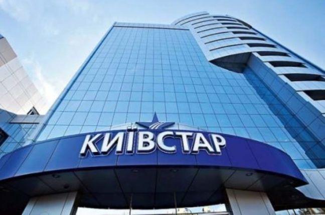 Достойно наследования: уволенный сотрудник добился ареста имущества Киевстар