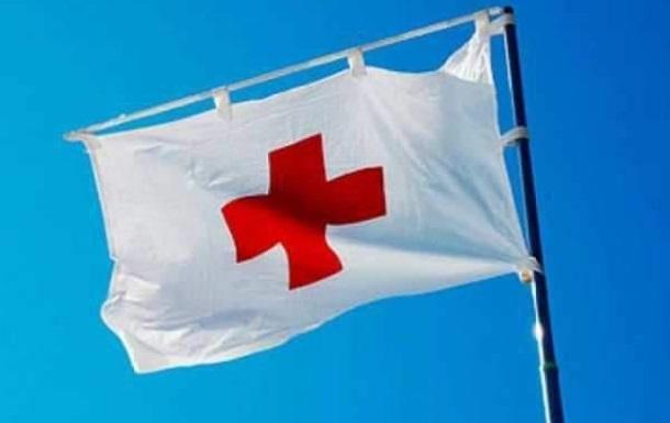 Красный Крест отправил в ОРДЛО более 50 тонн гуманитарного груза
