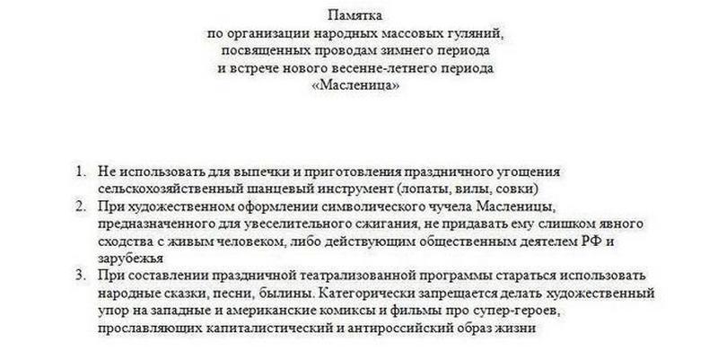 "Обмен пленными по принципу ""всех на всех"" на Донбассе пока невозможен, - ОБСЕ - Цензор.НЕТ 226"