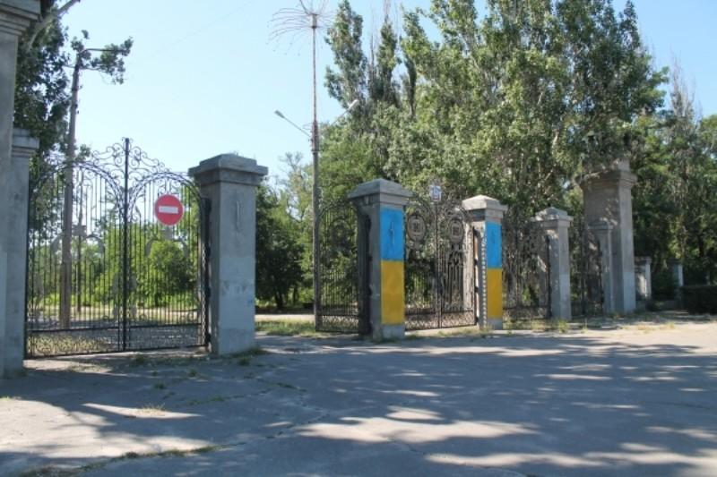 Тендер по уходу за николаевским Парком Победы выиграло очаковское ООО